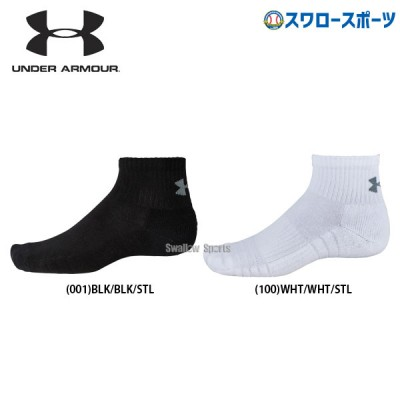 アンダーアーマー UA ウェアアクセサリー ヒートギア ベースボール ソックス 3足組 1346770