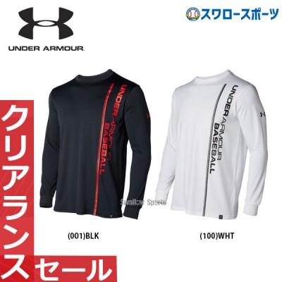 【即日出荷】 アンダーアーマー UA ウェア Tシャツ ヒートギア メンズ UAテック グラフィック Tシャツ ロングスリーブ 長袖 1346888