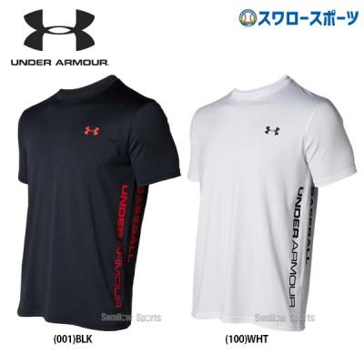 アンダーアーマー UA ウェア ヒートギア UA テック グラフィック Tシャツ 半袖 1346889