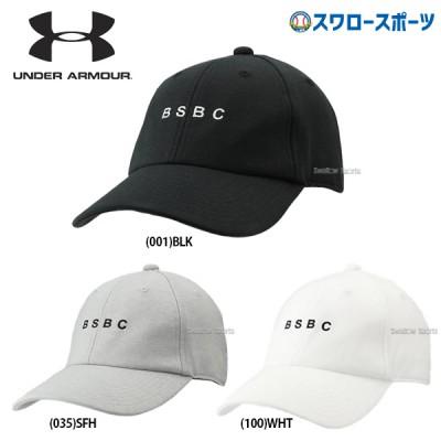 アンダーアーマー UA キャップ UA Sweat Dad Cap 1346891