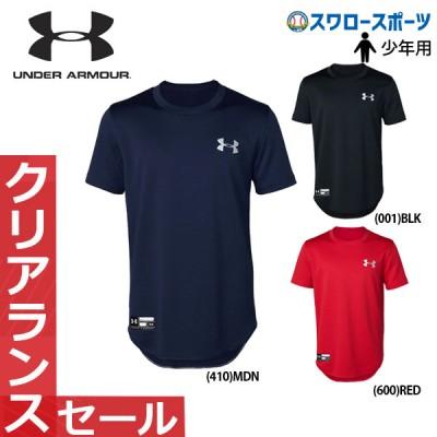 【即日出荷】 アンダーアーマー UA ウェア ヒートギア ユース UA Solid ベースボールシャツ 少年用 1346903