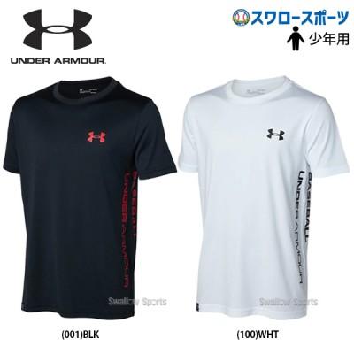 【即日出荷】 アンダーアーマー UA ウェア ヒートギア ユース Tシャツ Baseball Y Wordmark S/S T 少年用 1346904