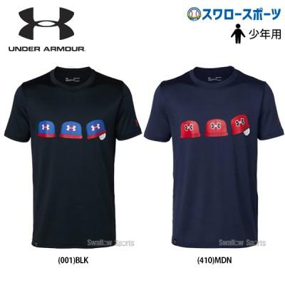 アンダーアーマー UA ウェア ヒートギア ユース Tシャツ UA Baseball Y Graphic Tech T 少年 1346905