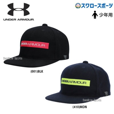 アンダーアーマー UA ウェアアクセサリー UA Youth Baseball Flatbrim 帽子 少年用 1346910