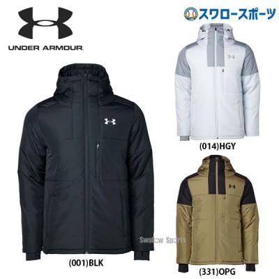 アンダーアーマー UA  ウェア コールドギア UA インシュレーテッド ジャケット メンズ 長袖 1347226