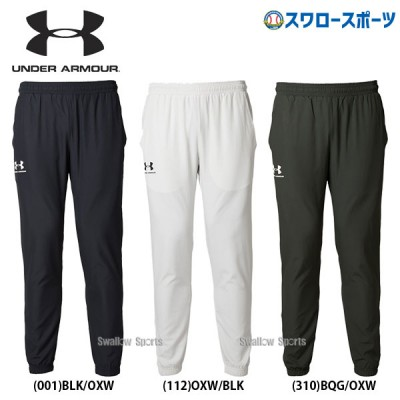 アンダーアーマー UA ウェア UA スポーツスタイル ウィンド パンツ メンズ 1352531