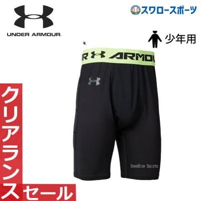 アンダーアーマー 野球 UA ウェア スライディングパンツ インナー スラパン UA ユース パッディド スライダー 2 少年用 1354423
