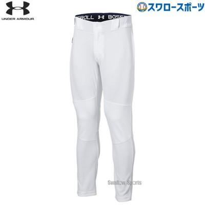 【即日出荷】 アンダーアーマー 野球 ベースボール ウェア ヒートギア UA バニッシュ ベースボール パンツ ロング パンツ ズボン 野球 ユニフォームパンツ ズボン 1364491