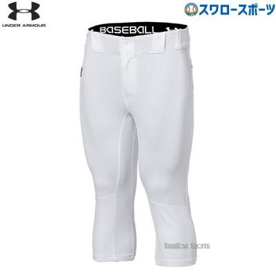 アンダーアーマー 野球 ベースボール ウェア ヒートギア UA バニッシュ ベースボール パンツ ショート フィット ズボン 野球 ユニフォームパンツ ズボン 1364492