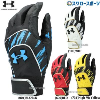 アンダーアーマー 野球 バッティンググローブ 両手 手袋 UA スターター 両手用 1364733