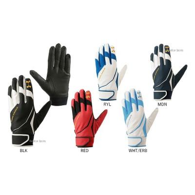 アンダーアーマー UA 手袋 ヒートギア UA アンダーグローブ IV (左手用) 守備用 EBB2227 野球用品 スワロースポーツ