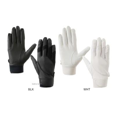 アンダーアーマー UA 手袋 ヒートギア UA ステルス アンダーグローブ IV (右手用) 守備用 EBB2228