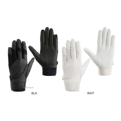 アンダーアーマー UA 手袋 ヒートギア UA ステルス アンダーグローブ IV (左手用) 守備用 EBB2229