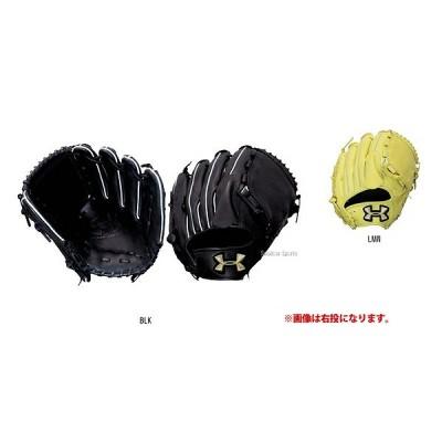 アンダーアーマー UA グローブ グラブ UA ベースボール (左投げ投手用) 軟式用 QBB0241