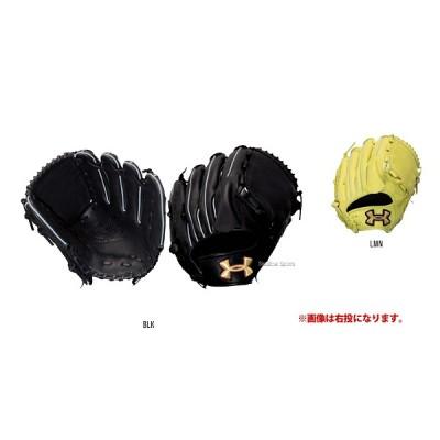 アンダーアーマー UA グローブ グラブ UA ベースボール (左投げ投手用) 軟式用 QBB0271