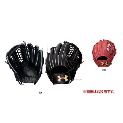 アンダーアーマー UA グローブ グラブ UA ベースボール (左投げ外野手用) 軟式用 QBB0284