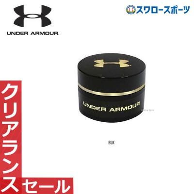 アンダーアーマー UA メンテナンス UA ベースボール グラブオイル グラブ用 QBB0292