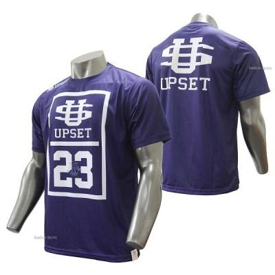 【即日出荷】 アップセット upset ウェア BOX Tシャツ 半袖 23 薮田選手モデル UP-YBOX