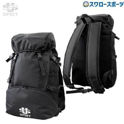 【即日出荷】 アップセット バックパック UPSET-100