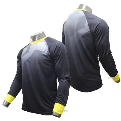 【即日出荷】 アップセット upset ウェア プラクティスシャツ 半袖 UPSET-2500 野球用品 スワロースポーツ