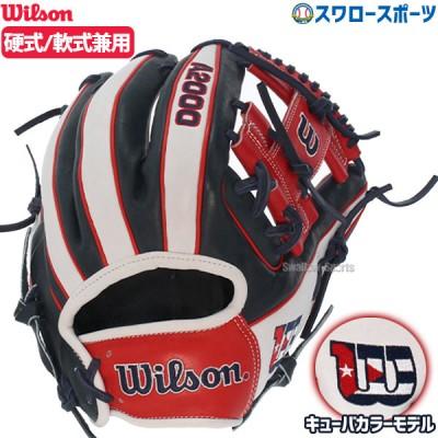 【即日出荷】 送料無料 ウィルソン 限定 軟式 グローブ グラブ キューバ A2000 COUNTRY PRIDE 内野 内野手用 W100301115 Wilson 右投用