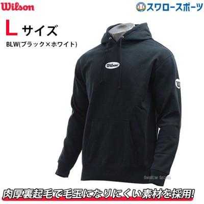 【即日出荷】  ウィルソン Wilson ウェア プルオーバー フーディ パーカー ジャケット WTA20PB ウイルソン