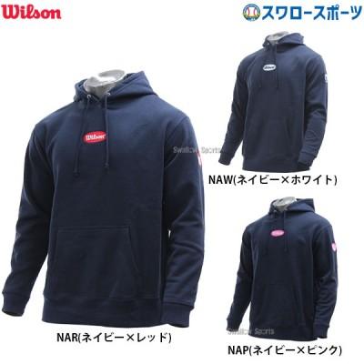 【即日出荷】  ウィルソン Wilson ウェア プルオーバー フーディ パーカー ジャケット WTA20PN ウイルソン