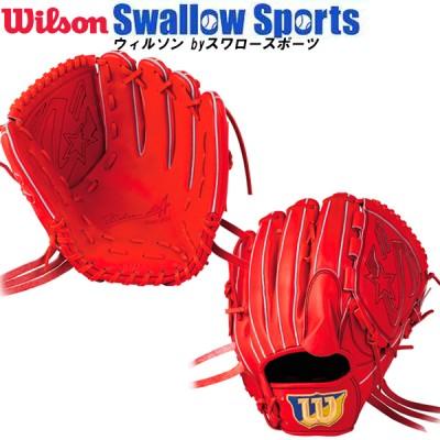 【即日出荷】 送料無料 ウィルソン 硬式用 グローブ グラブ Wilson Staff DUAL 投手用 D1S WTAHWED1Sx 硬式