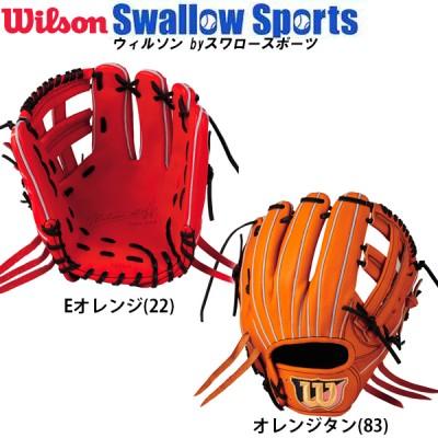 ウィルソン 硬式用 グローブ グラブ Wilson Staff DUAL 内野手用 D5D WTAHWED5D 右投げ用
