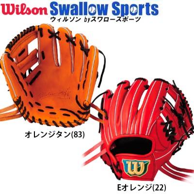ウィルソン 硬式用 グローブ グラブ Wilson Staff DUAL 内野手用 D6H WTAHWED6H 右投げ用