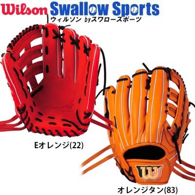 【即日出荷】 送料無料 ウィルソン 硬式用 グローブ グラブ Wilson Staff DUAL 外野手用 D8D WTAHWED8Dx