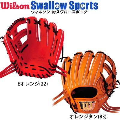 ウィルソン 硬式用 グローブ グラブ Wilson Staff DUAL 内野手用 DKT WTAHWEDKT 右投げ用