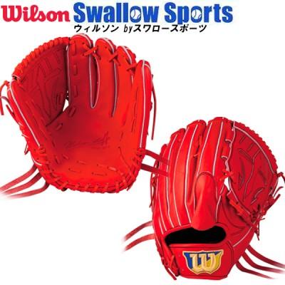 【即日出荷】 送料無料 ウィルソン 硬式用 グローブ グラブ Wilson Staff DUAL 投手用 DPM WTAHWEDPMx