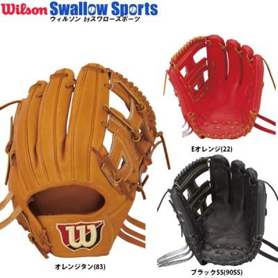 【即日出荷】 送料無料 ウィルソン 硬式グローブ グラブ 内野手用 DUAL(デュアル) WTAHWQDOH