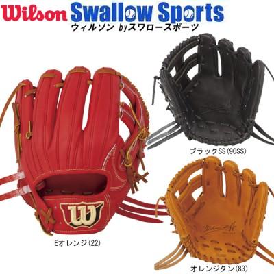 ウィルソン 硬式 グラブ Wilson Staff DUAL 内野手用 右投げ用 WTAHWRDKT