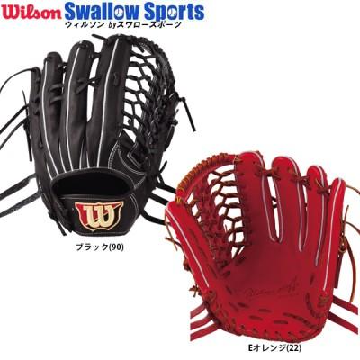 【即日出荷】  送料無料 ウィルソン 硬式 スタッフ グローブ グラブ Wilson Staff 外野手用 外野用 WTAHWS8WGx