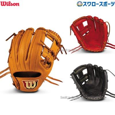 【即日出荷】 送料無料 ウィルソン 硬式グローブ グラブ 内野 内野手用 ウィルソンスタッフ デュアル WTAHWU86H Wilson