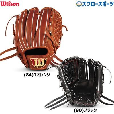 【即日出荷】 ウィルソン 軟式グローブ グラブ Basic Lad DUAL デュアル 内野手用 内野 D5型 右投 軟式 WTARBUD5M Wilson