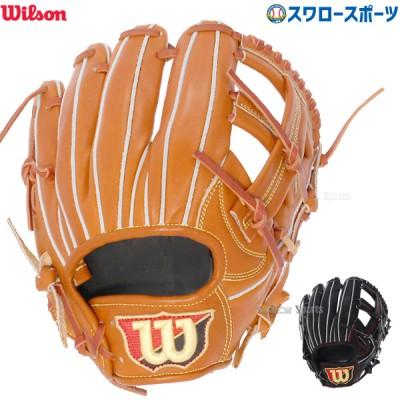 【即日出荷】 ウィルソン 軟式グローブ グラブ Basic Lad DUAL デュアル 内野手用 内野 D6型 右投 軟式 WTARBUD6T Wilson