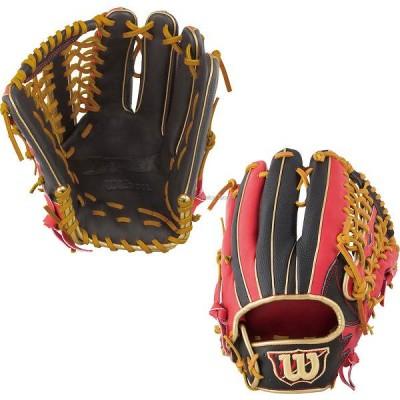ウィルソン グラブ D-MAX color 一般用 外野手用 WTARDD7WFx
