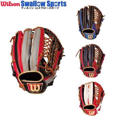 【即日出荷】 送料無料 ウィルソン 軟式用 グローブ グラブ D-MAX color 外野手用 7WF WTARDE7WFx 軟式用