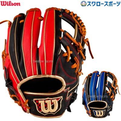 【即日出荷】 送料無料 ウィルソン 軟式用 グローブ グラブ The Wannabe Hero DUAL 内野手用 D5型 WTARHFD5H