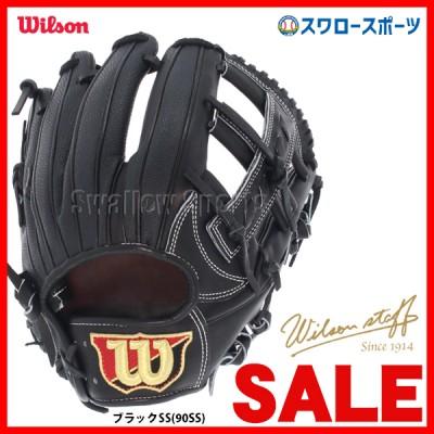 ウィルソン 軟式 グラブ Wilson Staff DUAL 内野手用 右投げ用 WTARWRDKT