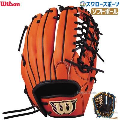 ウィルソン ソフトボール グローブ グラブ Wilson Bear ユーティリティ用 55型 WTASBT55Fx ウイルソン