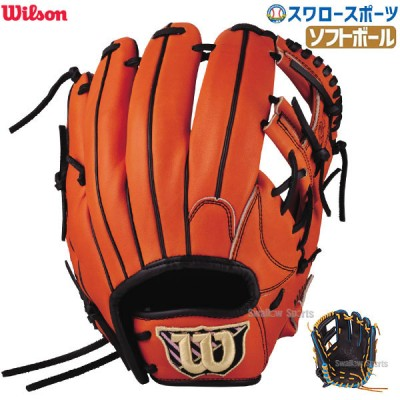 ウィルソン ソフトボール グローブ グラブ Wilson Bear 内野手用 67型 WTASBT67H ウイルソン