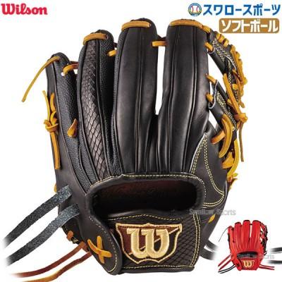 ウィルソン ソフトボール グローブ グラブ Wilson Queen DUAL デュアル 内野手用 DK型 WTASQTDKH ウイルソン