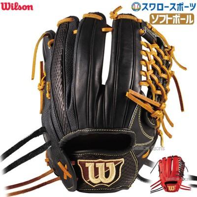 ウィルソン ソフトボール グローブ グラブ Wilson Queen DUAL デュアル ユーティリティ用 DU型 WTASQTDUFx ウイルソン