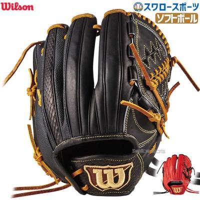 ウィルソン ソフトボール グローブ グラブ Wilson Queen  DUAL デュアル 投手用 S1型 WTASQTS1Bx ウイルソン