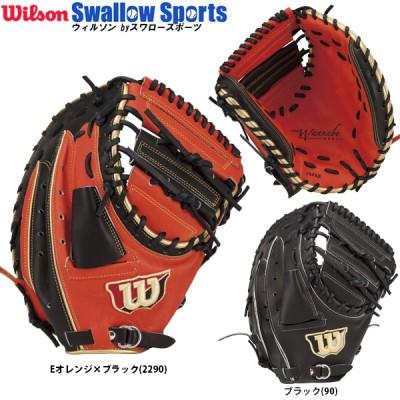 ウィルソン 一般ソフトボール用ミット The Wannabe Hero 捕手/一塁手兼用 WTASWQ3SZx ※ラベル交換不可