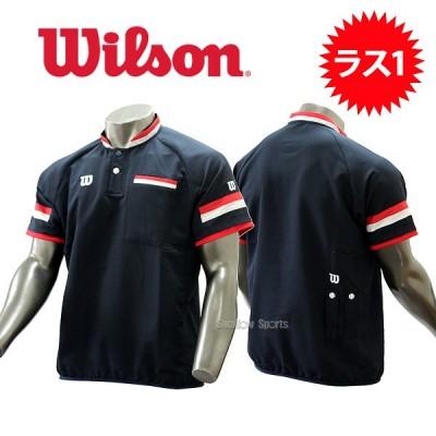 【即日出荷】 ウィルソン アパレル ハーフスリーブ ジャケット 半袖 Vジャン WTAW17S